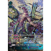V-BT11/ASR01EN Blue Storm Dragon, Maelstrom Another Secret Rare (ASR)
