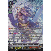 "V-BT11/SP02EN Demon Stealth Dragon, Shiranui ""Oboro"" Special Parallel (SP)"