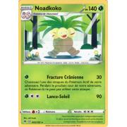 SS04_005/185 Noadkoko Rare