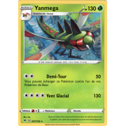 SS04_007/185 Yanmega Rare