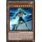 LDS2-FR049 Chevalier Galactique Ultra Rare (Vert)