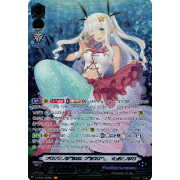 V-EB15/ASR01EN Happiness Heart, Lupina Another Secret Rare (ASR)