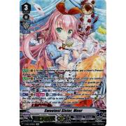 V-EB15/SP08EN Sweetest Sister, Meer Special Parallel (SP)