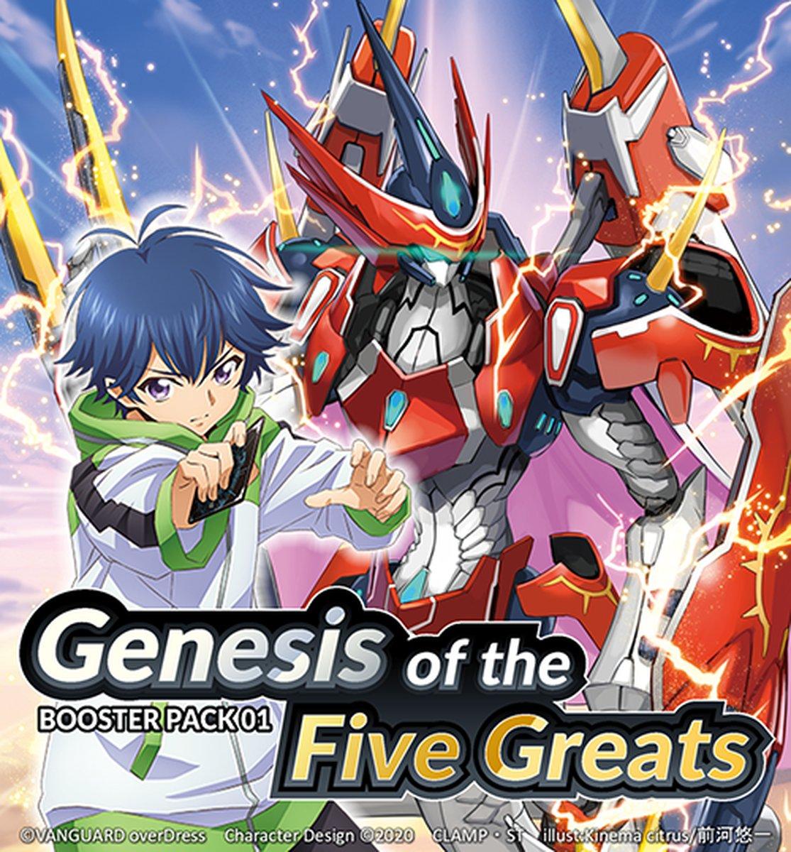 Boite de 16 Boosters Genesis of the Five Greats (D-BT01)