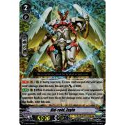 V-SS07/004EN Aid-roid, Zayin Triple Rare (RRR)