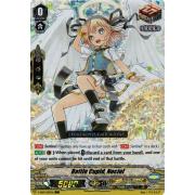 V-SS07/007EN Battle Cupid, Nociel Triple Rare (RRR)