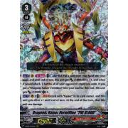 """V-SS07/036EN Dragonic Kaiser Vermillion """"THE BLOOD"""" Triple Rare (RRR)"""