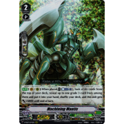 V-SS07/074EN Machining Mantis Triple Rare (RRR)