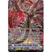 V-SS07/SP07EN Star-vader, Chaos Breaker Dragon Special Parallel (SP)
