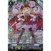 V-SS07/SP10EN Ghostie Leader, Beatrice Special Parallel (SP)
