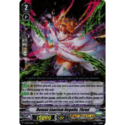 V-SS08/016EN Demon Exorcism Regalia, Thrud Triple Rare (RRR)