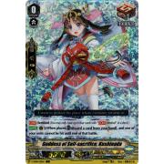 V-SS08/021EN Goddess of Self-sacrifice, Kushinada Triple Rare (RRR)