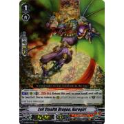 V-SS08/033EN Evil Stealth Dragon, Kurogiri Triple Rare (RRR)