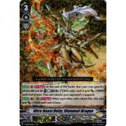 V-SS08/039EN Ultra Beast Deity, Illuminal Dragon Triple Rare (RRR)