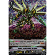 V-SS08/041EN Beast Deity, Glanz Dragon Triple Rare (RRR)