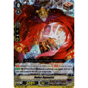V-SS08/063EN Hades Hypnotist Triple Rare (RRR)