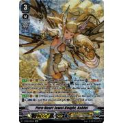 V-SS08/SP01EN Pure Heart Jewel Knight, Ashlei Special Parallel (SP)