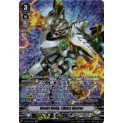 V-SS08/SP06EN Beast Deity, Ethics Buster Special Parallel (SP)