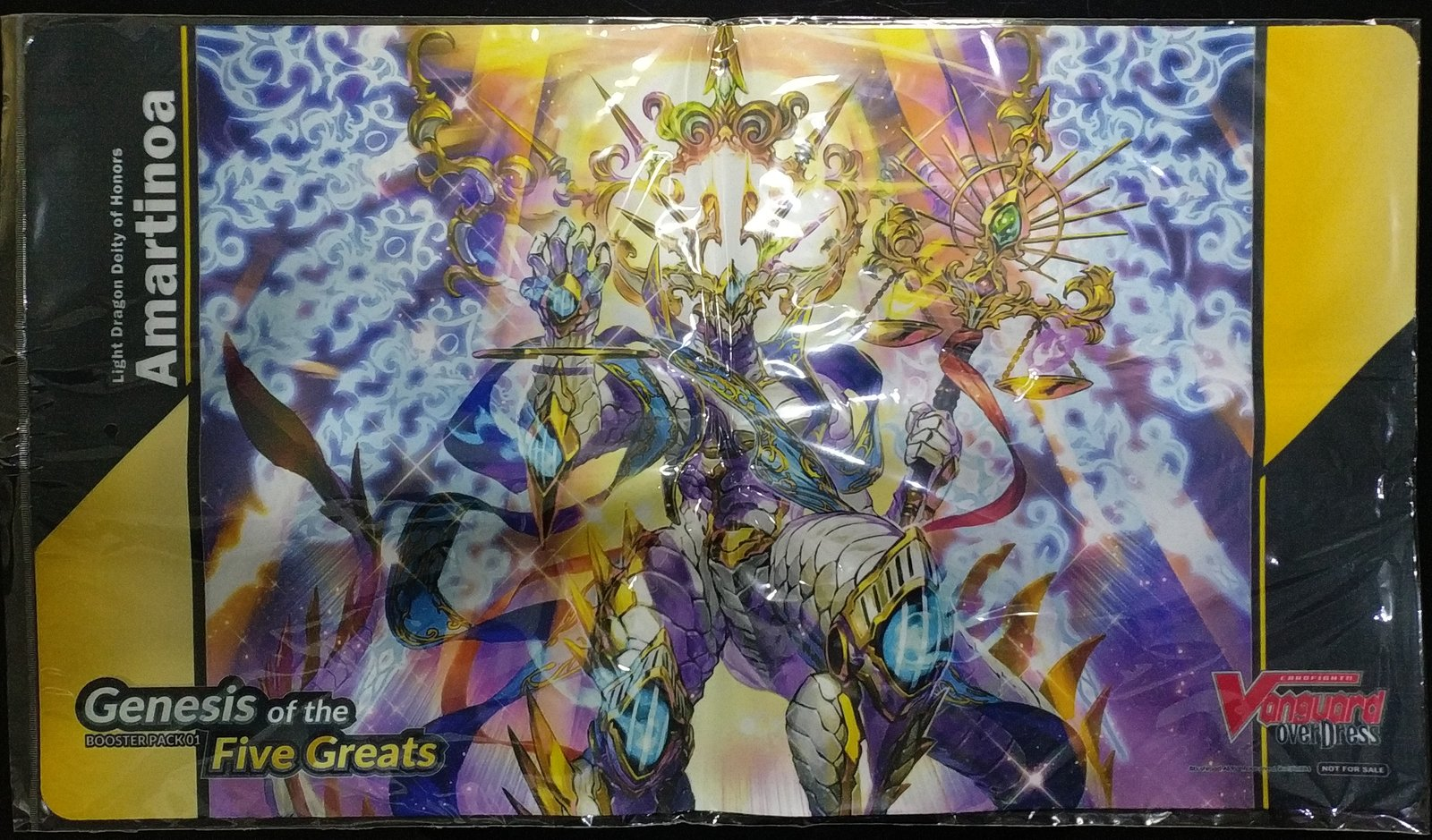 Tapis Cardfight Vanguard Overdress - Light Dragon Deity of Honors Amartinoa