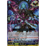 D-BT01/016EN Hades Dragon Deity of Resentment, Gallmageheld Over Double Rare (ORR)