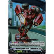 D-BT01/017EN Hyperspeed Robo, Chevalstud Double Rare (RR)