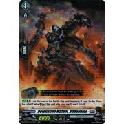 D-BT01/018EN Detonation Mutant, Bobalmine Double Rare (RR)