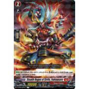 D-BT01/029EN Stealth Rogue of Strife, Fudoumaru Rare (R)