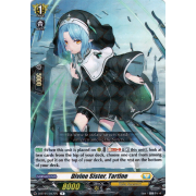 D-BT01/047EN Divine Sister, Tartine Rare (R)