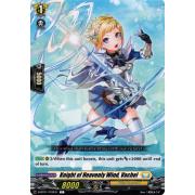 D-BT01/100EN Knight of Heavenly Wind, Vachel Commune (C)