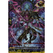 D-BT01/SP16EN Hades Dragon Deity of Resentment, Gallmageheld Special Parallel (SP)