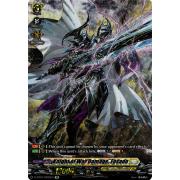 D-BT01/SP20EN Knight of War Damage, Fosado Special Parallel (SP)