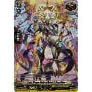 D-BT01/SP22EN Light Dragon Deity of Honors, Amartinoa Special Parallel (SP)