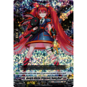 D-SS01/028EN Aurora Battle Princess, Ruby Red Triple Rare (RRR)