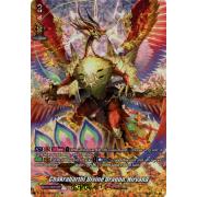 D-SS01/SP01EN Chakrabarthi Divine Dragon, Nirvana Special Parallel (SP)