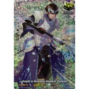 D-SS01/SP17EN Knight of Heavenly Hammer, Gurgant Special Parallel (SP)