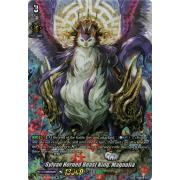 D-SS01/SP19EN Sylvan Horned Beast King, Magnolia Special Parallel (SP)