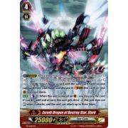 PR/0467EN Zeroth Dragon of Destroy Star, Stark Commune (C)