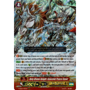V-SS09/001EN Holy Divine Knight, Gancelot Peace Saver Triple Rare (RRR)