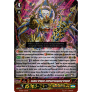 V-SS09/029EN Golden Dragon, Glorious Reigning Dragon Triple Rare (RRR)