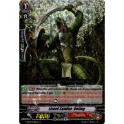 V-SS09/048EN Lizard Soldier, Bellog Triple Rare (RRR)