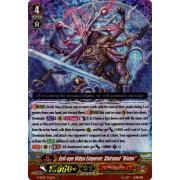 "V-SS09/052EN Evil-eye Vidya Emperor, Shiranui ""Rinne"" Triple Rare (RRR)"