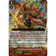 V-SS09/064EN Ambush Demon Stealth Dragon, Shibarakku Viktor Triple Rare (RRR)