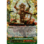 V-SS09/072EN Mystic Wisdom Creation, Brahma Triple Rare (RRR)