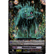 V-SS09/110EN Dimension Creeper Triple Rare (RRR)