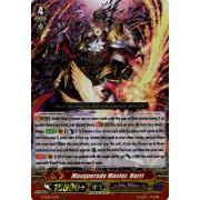 V-SS09/113EN Masquerade Master, Harri Triple Rare (RRR)