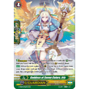 V-SS09/SP06EN Goddess of Seven Colors, Iris Special Parallel (SP)