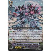 EB03/001EN Demonic Lord, Dudley Emperor Triple Rare (RRR)