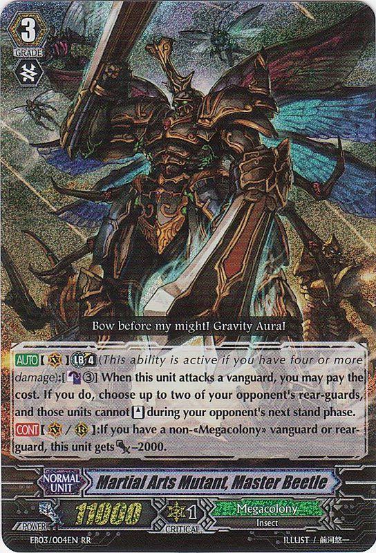 EB03/S03EN Martial Arts Mutant, Master Beetle Special Parallel (SP)