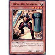 YS12-FR005 Chevalier Ganbara Commune