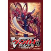 Protèges cartes Cardfight Vanguard Vol.2 Dragonic Overlord
